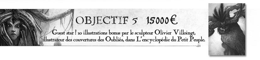 Illus Olivier