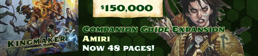 Companion Guide: Amiri